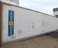 Морской контейнер 40 футов Carrier