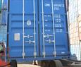 Морской контейнер 20 футов HC