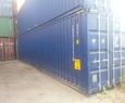 Морской контейнер 40 футов HCDD высокий