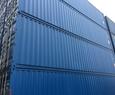 Морской контейнер 40 футов HC высокий
