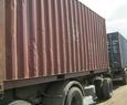 Морской контейнер 20 футов DC