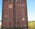 Морской контейнер 40 футов Hight Cube, высокий