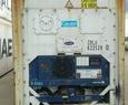 Carrier Microlink 3 40'HC 2005 год