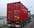 Hard Top контейнер 40 футов