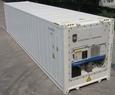 Рефрижераторный контейнер 45 футов