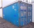 Морской контейнер 40 футов DV (стандартный)