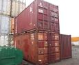 Морской контейнер 20 футов DV (стандартный)