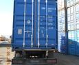 Морской контейнер 20 футов HC высокий