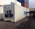 Рефрижераторный контейнер 40 футов Daikin