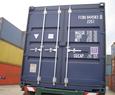 Морские контейнеры 20 футов DC (стандартные)
