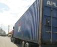 Морской контейнер 40 футов HC