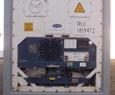 Carrier Microlink 3 40'HC 2007 год