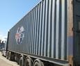 Морской контейнер 40 футов DC