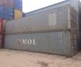 Морской контейнер 40 футов DC (стандартный) на Дальнем Востоке
